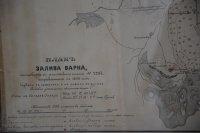 Откриха изложба за 50-ия юбилей на Трети дивизион противоминни кораби във Варна (Снимки)