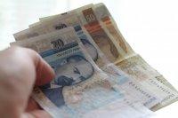 Издирва се собственикът на намерена сума пари в центъра на София