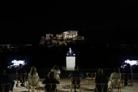 Акрополът в Атина заблестя с ново осветление