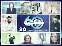Новините на турски език по БНТ - 20 години с мисъл за всеки