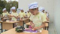 Училище във Варна с открити уроци по здравословно хранене