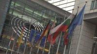 Европарламентът ще гласува поправки в резолюцията за България