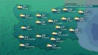 Дъждовно време и понижение на температурите