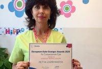 Пловдивчанка спечели конкурс за най-добра акушерка в Европа