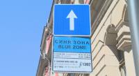 Как да платите чрез Вайбър престоя си за паркиране в София?