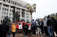 Отново нощ на протести в Киргизстан