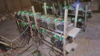 Разбиха ферма за криптовалута, крала ток за 70 000 лв. месечно