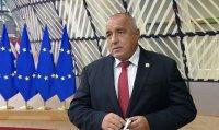 Карантината в България ще бъде намалена на 10 дни, обяви Борисов