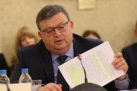 КПКОНПИ спечелила дела за незаконно придобито имущество за над 5,5 млн. лева