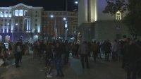 Ден 98-и на протести в София