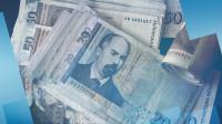 В помощ на бизнеса: Още един начин за финансиране на малки и средни предприятия