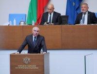 снимка 2 Дебат в НС за оставката на Цвета Караянчева
