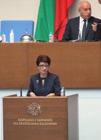 снимка 1 Дебат в НС за оставката на Цвета Караянчева