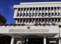 Австрия въвежда мерки за пристигащи от 16 български области