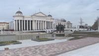 Няма решение по спора за Гоце Делчев