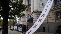 Протест пред Софийски университет: Студенти искат оставката на главния прокурор