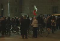 96-а вечер на протест в София