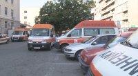 """Проверяват Спешния център на болницата в Сливен заради случая с """"възкръсналия"""" мъж"""