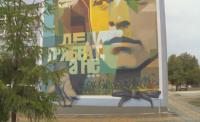 Графити артист изобрази Левски върху фасада на училище