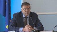 Да не се пътува до Търговище и Благоевград, препоръча здравният министър