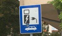 Увеличават се електромобилите в Русе