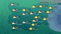 Необичайно топло: Максималните температури ще са между 21° и 26° днес