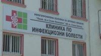 Двете отделения за пациенти с коронавирус в Стара Загора вече са пълни