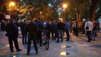 Служители от МВР протестиват, че няма да получат увеличение на заплатите