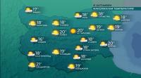 Предимно слънчево, с температури между 16 и 21 градуса