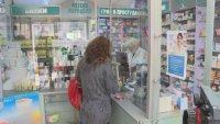 250 чакащи да си закупят ваксина от столична аптека, доставят само 5