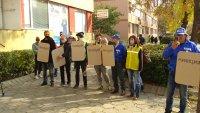 Служители на МВР протестираха в Благоевград за по-високи заплати