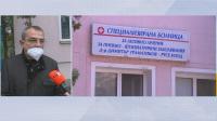 Търсят се доброволци за белодробната болница в Русе