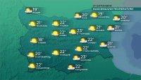 Утре ще е предимно слънчево, с температури до 23°