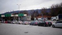 """Гърция затваря ГКПП """"Промахон"""" за влизане на чужденци през нощта"""