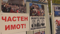 """Пореден протест в парк """"Росенец"""""""