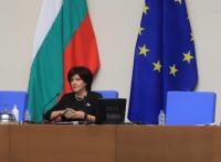 Караянчева: Да отворим отново сърцата си в търсене на надежда и оптимизъм