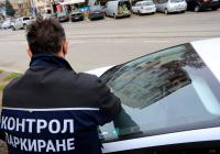 От днес глобяват за неправилно паркиране в София и в отсъствието на шофьора