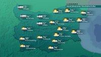 Максимални температури между 12° и 17°