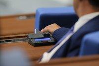 Народното събрание прие държавния бюджет на първо четене
