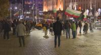 116-а вечер на протести в София