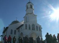Осветиха новия храм в Габрово