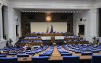 Скандал в парламента: Депутатите започнаха работа с поименна проверка