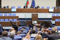Скандал в парламента: Депутатите в спор - чие тяло е било в залата
