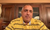 Борисов: Няма да затваряме държавата