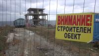Екозащитници срещу строежи в Синеморец и Рупите