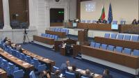 Управляващи и опозиция се скараха заради Закона за личната помощ