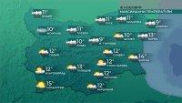 Максималните температури ще са между 9° и 14°