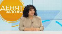 Теменужка Петкова: Правителството предприе редица мерки, за да може хората да запазят работните си места