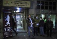 АБВ организира протест пред МЗ по повод мерките в пандемията