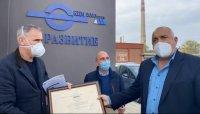 Борисов връчи сертификат за голям инвеститор на металургична компания в Пловдив